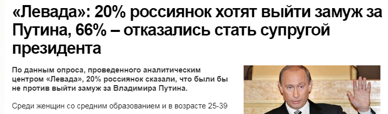 скрин с сайта point.md/ru/novosti